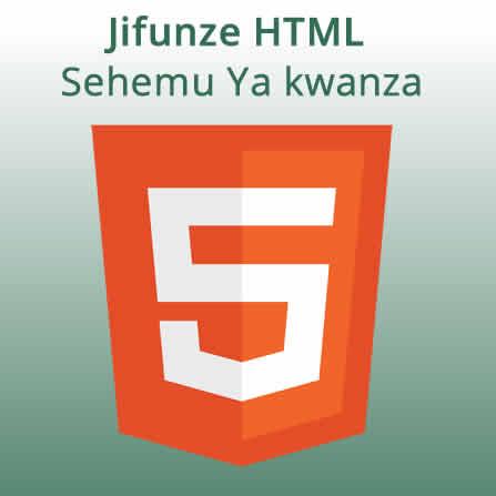 Sehemu ya kwanza - Introduction to HTML