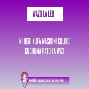 Wazo La Leo Namba 14